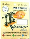 Pręty do ostrzałki V-Sharp Classic